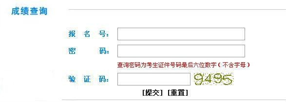 2019年上海中考成绩查询系统及录取结果:上海招考热线
