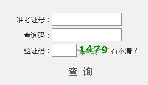 2020年河北沧州中考成绩查询系统及录取结果:沧州市教育局
